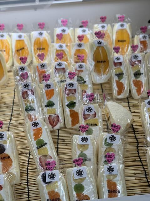 めい サンド ぜん や フルーツ 『八百屋さんのフルーツサンド ぜんめいや』by