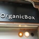 オーガニック ボックス -