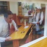 大雅ラーメン - 前原誠司民主党元代表の写真