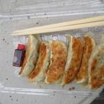 桐生屋 - 焼き餃子1個40円から