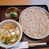 Ajigoyomi - 料理写真:野菜つけ汁そば