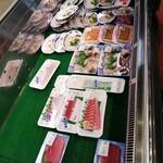 道の駅 いとだ - 鮮魚コーナーもある.長崎,佐賀産が多い.
