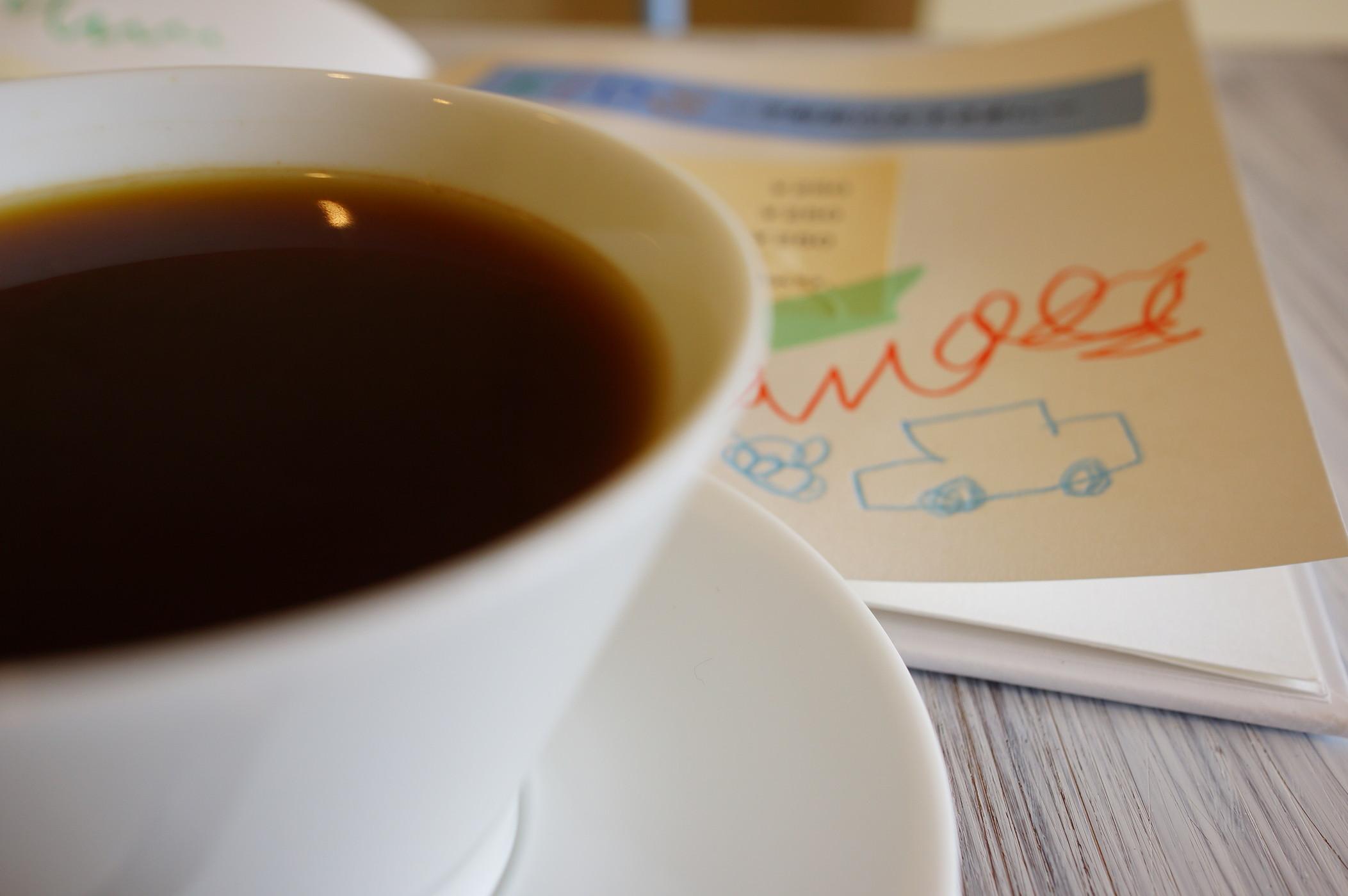 cafe N24 by kodomosekai