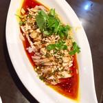 蓬溪閣 - 美しくて辛い(笑)よだれ鶏です 辛いけど美味しいんです