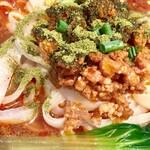 蓬溪閣 - 緑の粉は山椒です 辛い上に舌がビリビリ痺れます