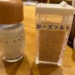 熟かつ亭 - 2種類の塩