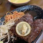 カジュアルレストラン竹林亭 -