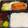 キムカツ北海道 - 料理写真:キムカツ膳(プレーン)