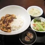 チャイナバル BIGUP! - 麻婆豆腐丼ランチ¥850