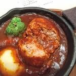 youshokukicchinshato- - 挽肉感があって美味い!今度は400gくらいで食べたいですね。