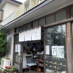 Ryuugetsu - お店外観