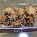 からあげ&弁当 トリとん - 料理写真:ムネ塩(上)モモ醤油(下)1セットずつ