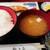 かかし - 朝定食