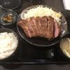 キセキ食堂 - 料理写真:◎上キセキステーキ1,650円