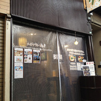 グリーンカレー専門店 メティ - 2012年6月23日現在の入口写真