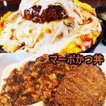 ちゃつぼ - チーズハンバーグ丼とマーボかつ丼