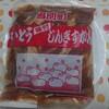 いとうジンギスカン - 料理写真:いとうジンギスカン