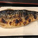北陸 集らく - 鯖の塩焼き