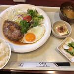 洋食の店ろーりえ - 料理写真:ハンバーグ定食