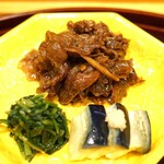 味享 - 牛肉の時雨煮と香の物