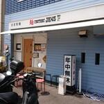 麺ファクトリー ジョーズ - 外観