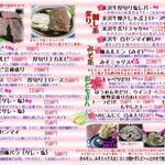 焼肉みよし - 料理写真: