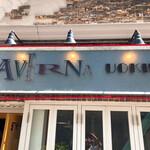 TAVERNA UOKIN -