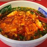 めだかタンタン - 熱々!麻婆豆腐麺