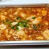 中国料理 堀内 - 料理写真:麻婆豆腐