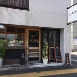 Keyaki cafe - ケヤキカフェ