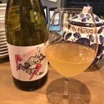 サプライ - 白ワイン