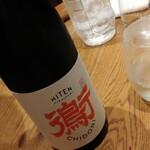 お酒と中華 おいる -
