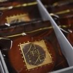 銅山堂 - 小判石が箱で届きました