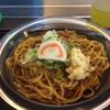 道の駅 こまつ木場潟 - 料理写真:けっこうな量の生姜!