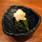 135506404 - 小鉢