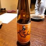 しまね料理とさばしゃぶの店 主水 - 島根地ビール ~ ビアヘるん