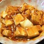 中国家庭料理 鳳美酒家 -