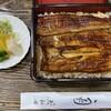竜泉 大和田 - 料理写真:竹 3100円