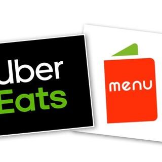 【デリバリー&テイクアウト】menu・UberEats可能‼