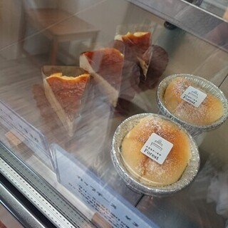 小さなケーキや フォレスト - 料理写真: