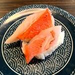無添蔵 - 炙り金目鯛