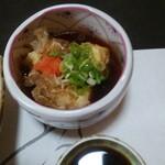 遊魚菜 平翁 - 刺身遊膳(揚げ出し豆腐)