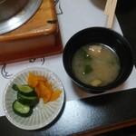 遊魚菜 平翁 - 刺身遊膳(漬物、味噌汁)