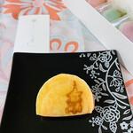 御室和菓子 いと達 - 橙(だいだい)×山吹のグラデーション♡