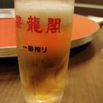 華龍閣 - 一番搾り生ビール 550円