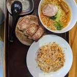 中華酒菜たなか - 料理写真: