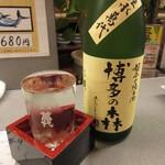135532778 - 博多の森 冷酒 600円(税別) (2020.8)
