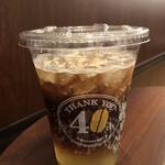 ドトールコーヒーショップ - コーヒーレモネードソーダ 340円(税込)