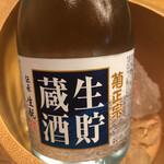 赤坂見附長寿庵 - ♪やぁっぱりぃ〜、お〜れはぁ〜ぁぁぁっ、菊正宗♪のCMを思い出します