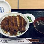 田村食堂 - 田村名物ソースカツ丼 1500円